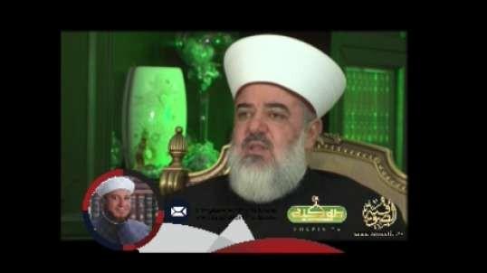 تأصيل التصوف الدكتور أسامة الرفاعي الحلقة 2 ج2