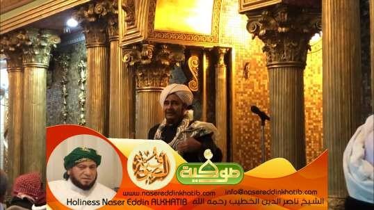 كلمة الحبيب عمر بن حفيظ في دار ومسجد الإمام الرواس