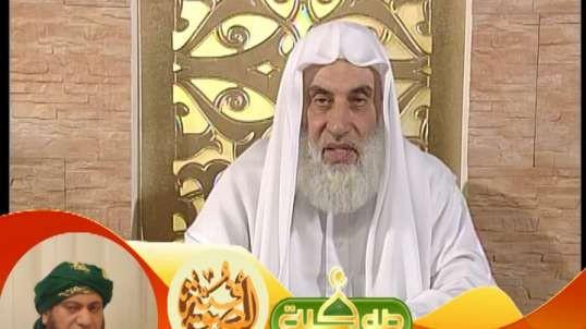 كلمات لطيفة - الشيخ ناصر الأحدب رحمه الله
