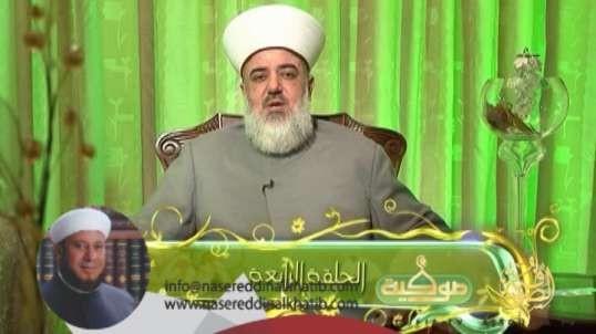 تأصيل التصوف الدكتور أسامة الرفاعي الحلقة 4 ج1